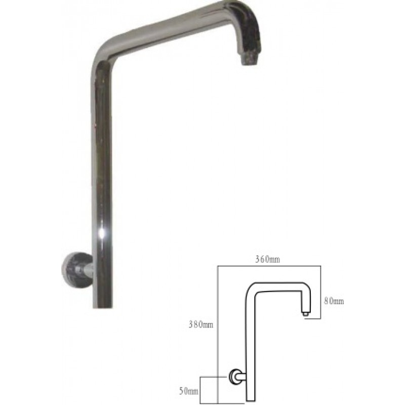 MH941A Shower Arm